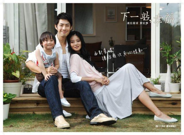 family19