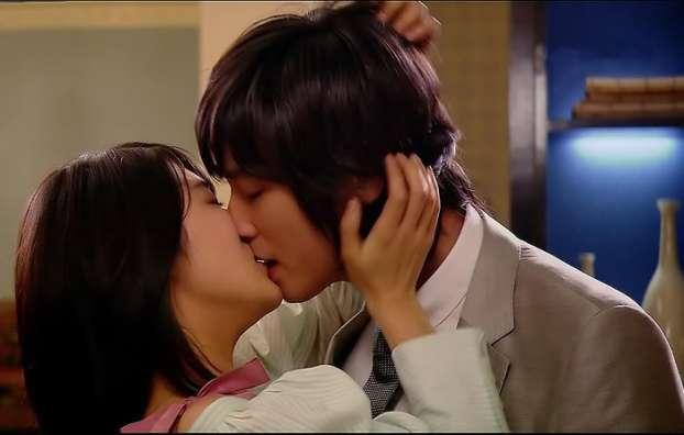 goong-kiss