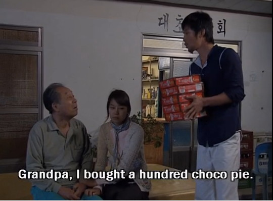 one hundred choco pies