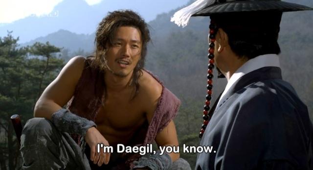 daegil-chuno