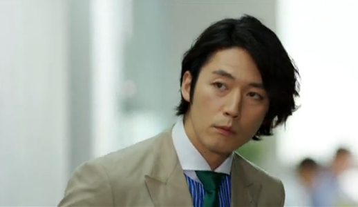 fated to love you lee gun