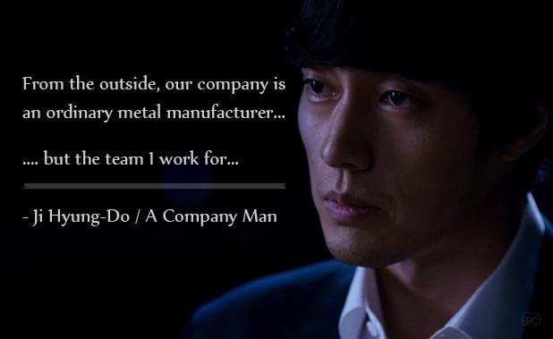 A Company Man Korean Movie Review