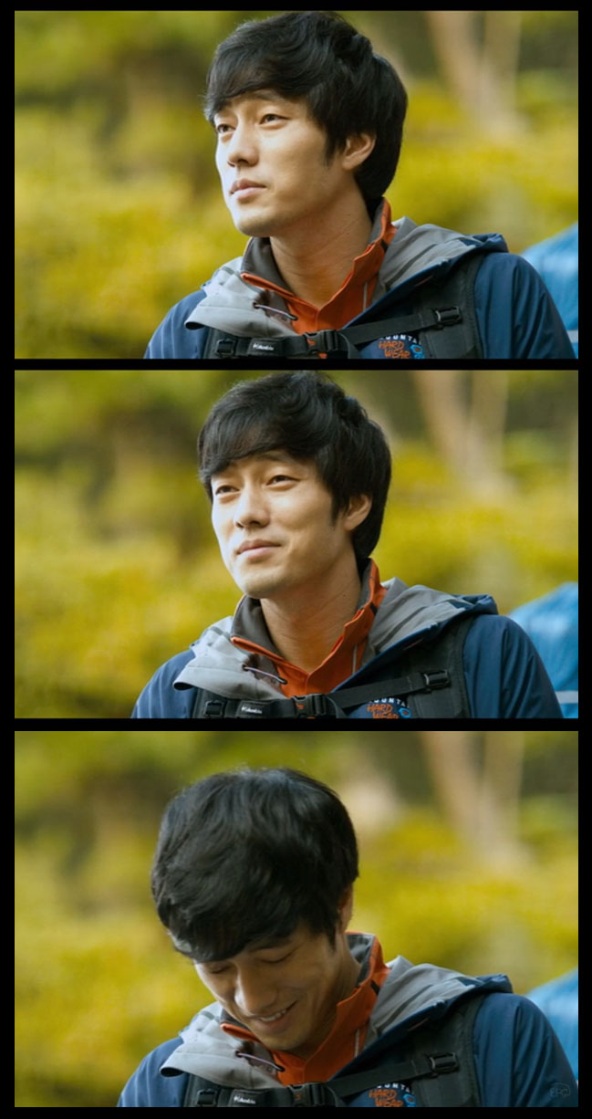 Ji Hyung-Do (So Ji-Sub) from A Company Man smiling