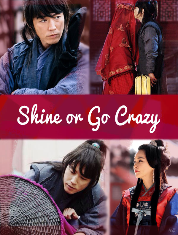 Jang Hyuk 장혁 *Currently starring in Shine or Go Crazy*