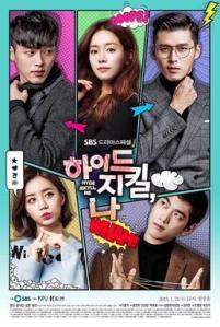 Hyde Jekyll Me Poster