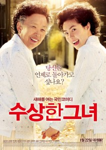 Miss Granny Poster