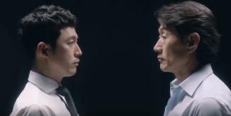 beautiful-mind-screencap-teaser3-4