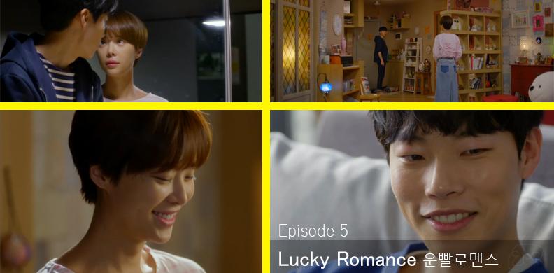 Lucky Romance Kdrama Episode 5 Banner