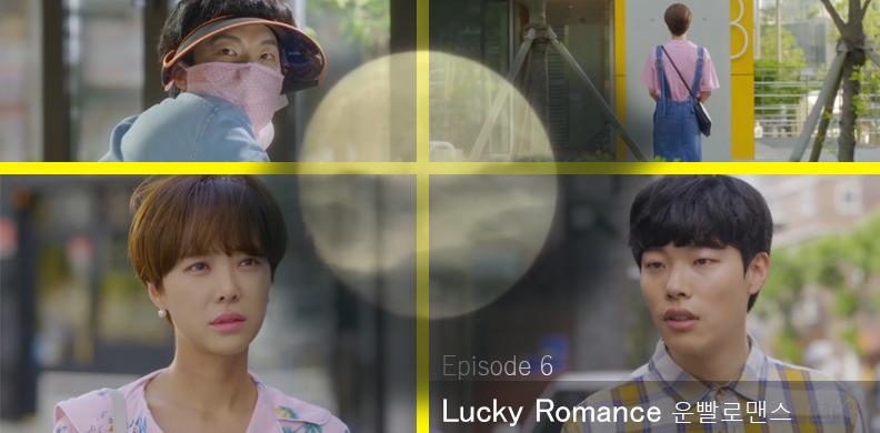 Lucky Romance Kdrama Episode 6 Banner