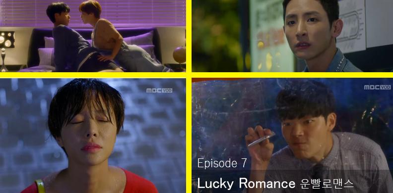 Lucky Romance Kdrama Episode7 Banner